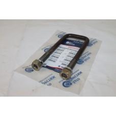 Стремянка рессоры УАЗ 452 М14х1, 5 внутренняя  L=205 в сборе  (гайка 2шт+гровер 2шт)